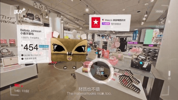 A point of view of an Alibaba shopping experience through virtual reality