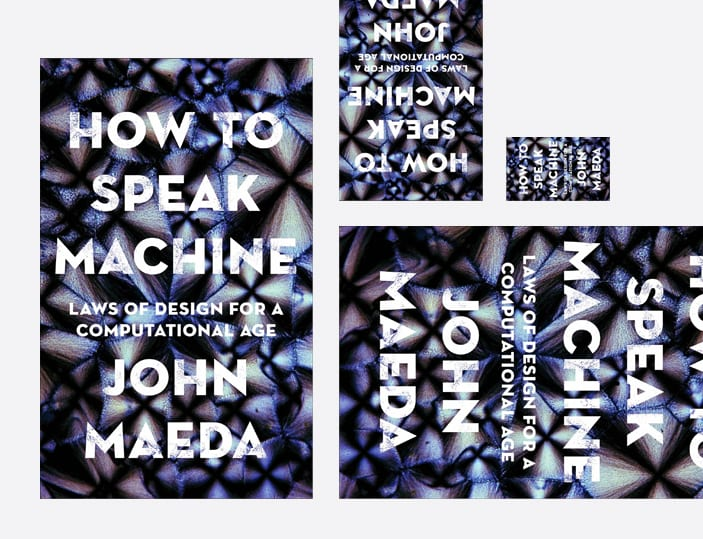 ジョン・マエダの本