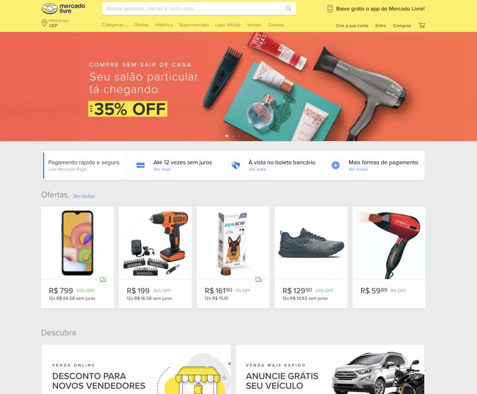 Mercado Livreは最新のeコマースのプラクティスに従っている。